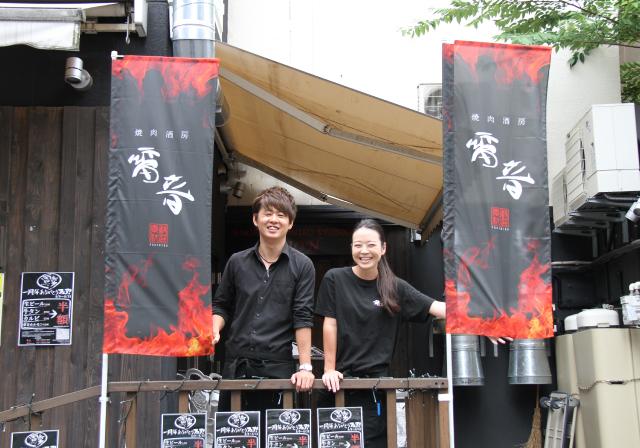 焼肉店のぼり旗を2枚立てた時のイメージ