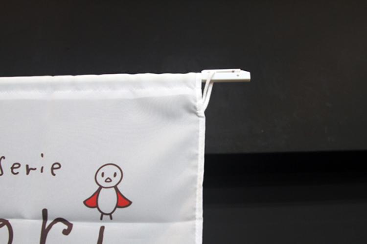 袋縫い03