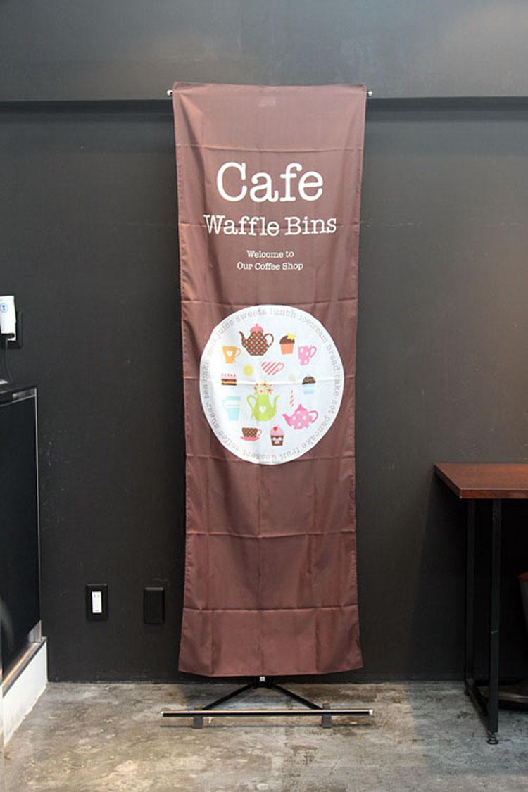 Cafe Waffle Bins