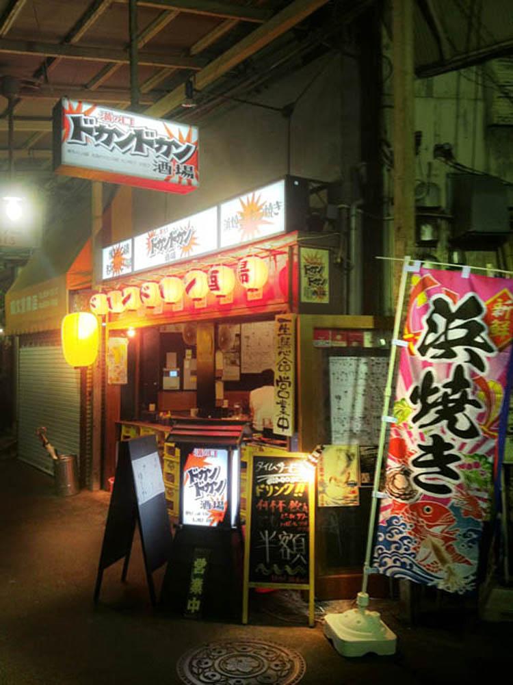 浜焼き_ドカンドカン酒場