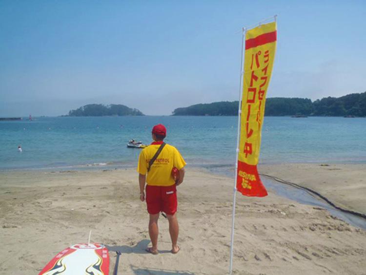 気仙沼ライフセービングクラブ