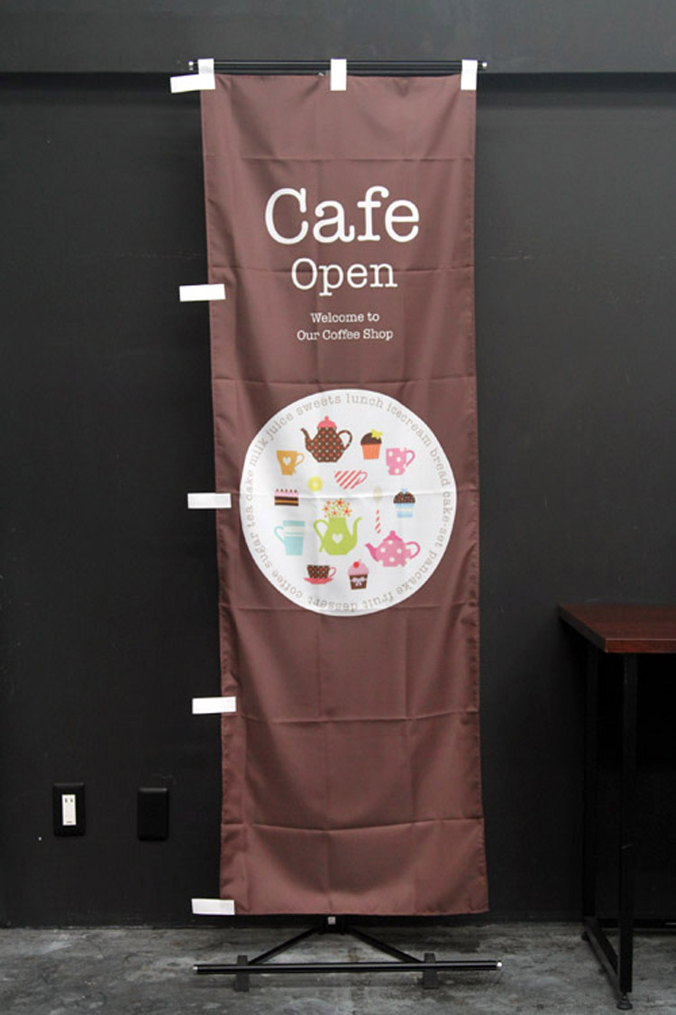 Cafe open_cafe_CAFE_カフェ_のぼり旗
