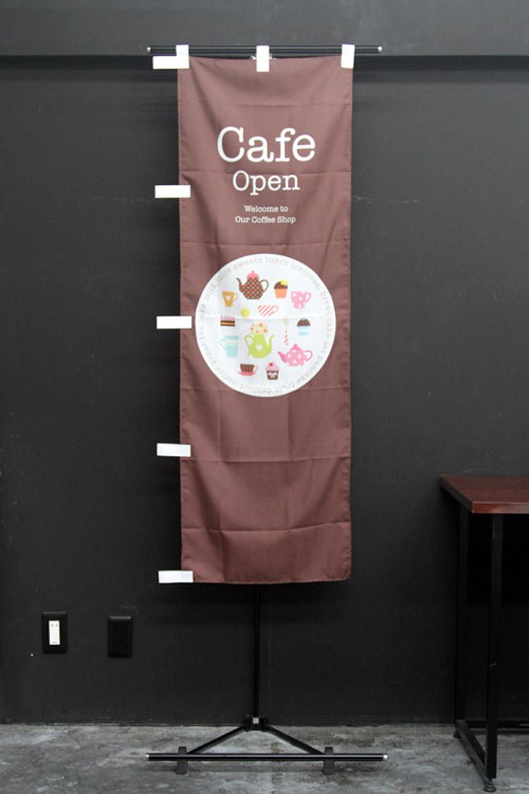 CAFE_Open_cafe_カフェ__スリムショートサイズ_のぼり旗