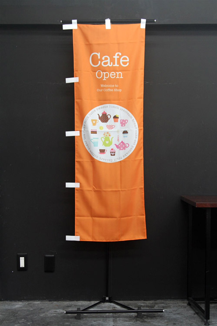 cafe open_cafe_CAFE_カフェ__のぼり旗